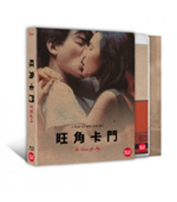 BLU-RAY / AS TEARS GO BY + GUIDE BOOK LIMITED EDITION