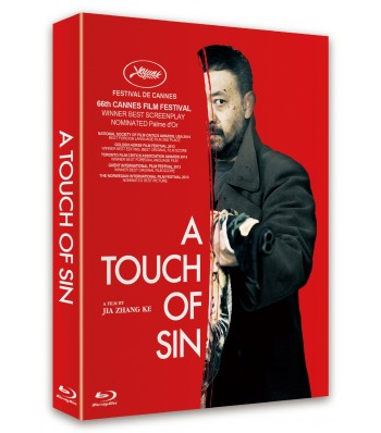 BLU-RAY / A TOUCH OF SIN (SCANAVO CASE + OUT CASE + BOOKLET(36P) + ART CARD(6EA)) LE (1,000 COPIES NUMBERED)