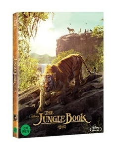 BLU-RAY / THE JUNGLE BOOK (2D)