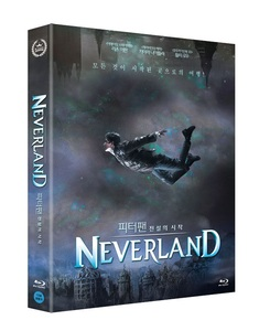 BLU-RAY / NEVERLAND LE (500 NUMBERED)