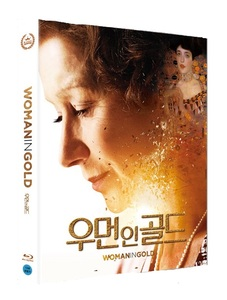 BLU-RAY / WOMAN IN GOLD LE (500 NUMBERED)