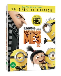 BLU-RAY / DESPICABLE ME 3 (2D+3D)