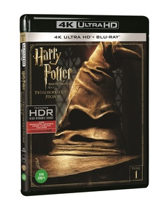 BLU-RAY / HARRY POTTER AND THE SORCERER'S STONE (2D+4K UHD)