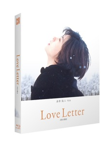 BLU-RAY / LOVE LETTER (PLAIN EDITION)