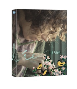 BLU-RAY / MAUDIE, MY LOVE FULL SLIP LE