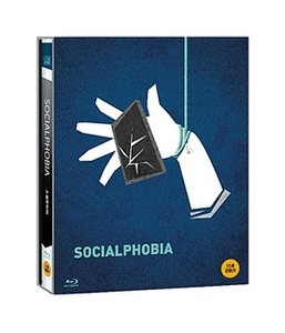 BLU-RAY / SOCIAL PHOBIA FULL SLIP LE (1,500 NUMBERED)
