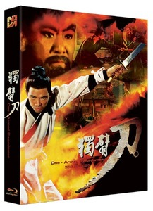 BLU-RAY / One-Armed Swordsman Full-slip