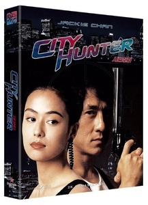 BLU-RAY / CITY HUNTER 2K REMASTERED