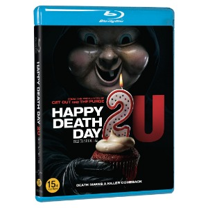 BLU-RAY / HAPPY DEATH DAY 2U