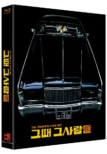 BLU-RAY / THE PRESIDENT'S LAST BANG (PLAIN EDITION)