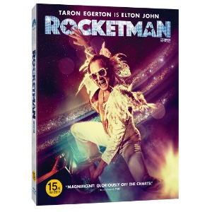 BLU-RAY / ROCKETMAN