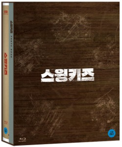 BLU-RAY / Swing Kids Limited Edition (100p Photo Book + Photo Cards) (2disc)
