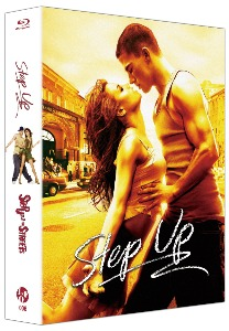 BLU-RAY / Step Up I.II box