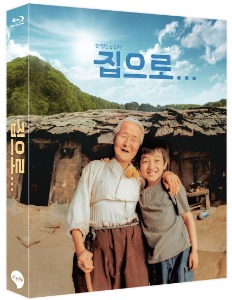 BLU-RAY / The Way Home FULL SLIP LE