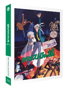 BLU-RAY /Lupin III: Castle Of Cagliostro Creative Edition