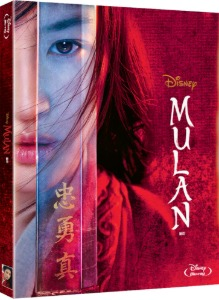 BLU-RAY /  Mulan Full Slip
