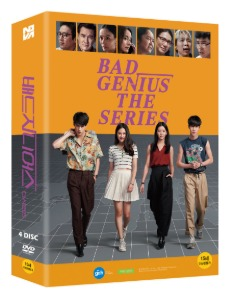 DVD / Bad Genius The Series